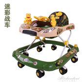 嬰兒學步車三檔調節可摺疊可拆洗座布寶寶學步車 igo黛尼時尚精品