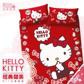 【享夢城堡】雙人加大床包兩用套四件式組-HELLO KITTY 經典甜美-粉.紅