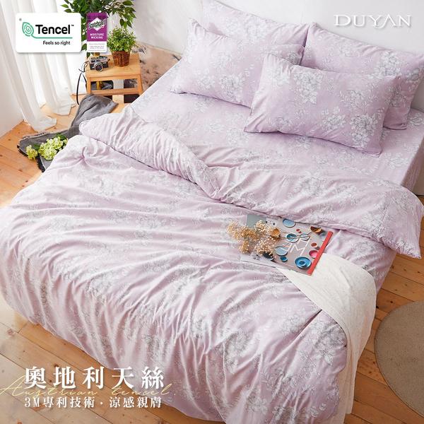 《DUYAN竹漾》天絲雙人床包三件組-慕花之庭