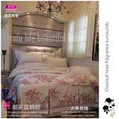『古典玫瑰』(5*6.2尺)床罩組/粉橘*╮☆【御芙專櫃】七件套60支高觸感絲光棉/雙人