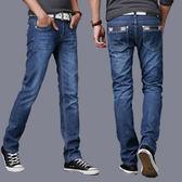 新款男士牛仔褲男春季寬鬆休閒修身長褲子