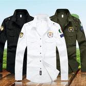 純棉✨空軍一號MA1圓徽章長袖襯衫 硬漢軍裝男上衣 4色 M-3XL碼 【CW434216】