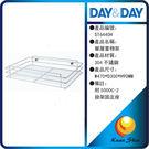 day&day日日家居生活精品 ST6440H 單層置物籃