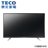 【TECO 東元】43吋液晶顯示器TL43A3TRE(只送不裝)