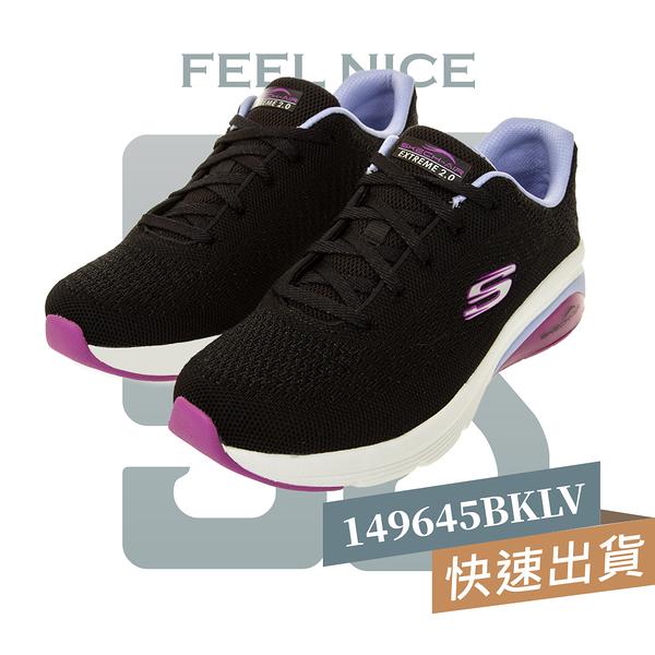 SKECHERS AIR EXTREME 2.0 黑紫 女 氣墊 透氣 可機洗 運動 休閒鞋 149645BKLV