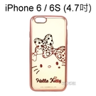 Hello Kitty 電鍍軟殼 [鏡柔] 玫瑰金 iPhone 6 / 6S (4.7吋)【三麗鷗正版授權】