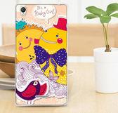 ♥ 俏魔女美人館 ♥ SONY Xperia T3 / D5103 {軟殼*鯨魚情侶} 手機殼 手機套 保護殼 保護套