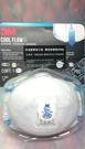 3M P95防油煙異味口罩 閥型舒適款 ...