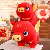 2019豬年吉祥物生肖豬毛絨玩具小豬公仔玩偶福豬娃娃  LX貝芙莉