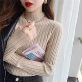 【藍色巴黎 】 純色半高領修身長袖針織上衣 針織衫 毛衣《6色》【28995】
