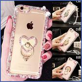 蘋果 iPhone13 iPhone12 i11 12 mini 12 Pro Max SE XS IX XR i8+ i7 i6 亮鑽支架殼 手機殼 水鑽殼 訂製