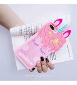 iPhone X 6S 7 8 PLUS 手機殼 卡通 可愛 流沙 閃粉 獨角獸 保護套 環保 減壓 流沙 保護殼 掛繩