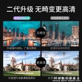 手機鏡頭超廣角單反微距高清攝像頭外置蘋果專業拍攝華為安卓抖音 科炫數位