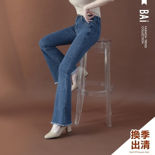 喇叭褲 褲腳鬚邊彈力落地牛仔褲M-XL號-BAi白媽媽【301840】