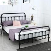 簡約床 鐵架床雙人床1.5米鐵床單人床1.2米歐式鐵藝床出租房床簡約現代  非凡小鋪 JD