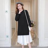 中大尺碼孕婦裝 秋裝假兩件衛衣洋裝新款冬季打底潮媽針織連身裙 js19586『Pink領袖衣社』