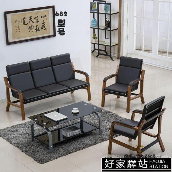 辦公沙發茶幾組合簡約小戶型出租房會客鐵架簡易辦公室三人皮沙發