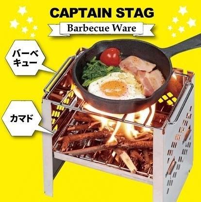 日本【CAPTAIN STAG鹿牌】可折疊多功能攜帶烤肉架 UG-2011