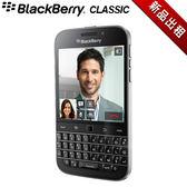 【手機出租】BLACKBERRY CLASSIC 經典機 (最新趨勢以租代替買)