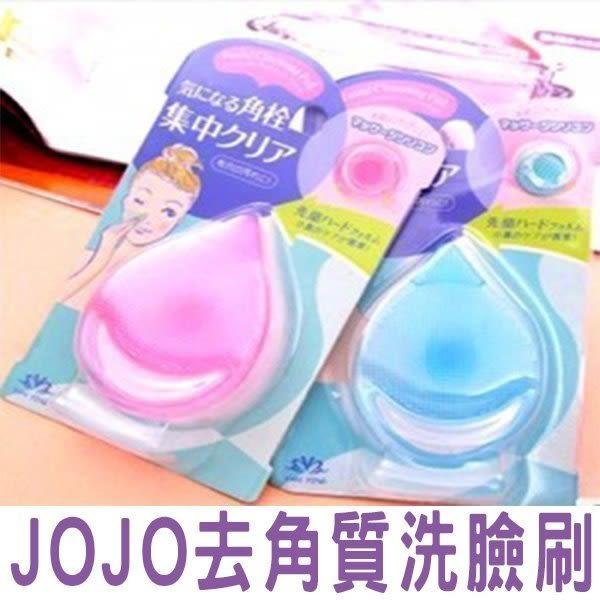 矽膠洗臉刷柔軟 泡泡 臉部按摩器 洗臉機 潔顏 柔軟 舒適 毛孔 起泡 兩用刷 去粉刺 毛孔 美容儀