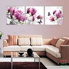 【優樂】無框畫裝飾畫酒店賓館客廳沙發背景紫玉蘭花客廳臥室壁畫