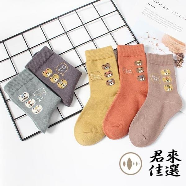5雙 長筒襪兒童長襪子男女童中大童寶寶秋季純棉襪中筒襪【君來佳選】