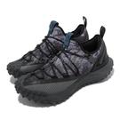 Nike ACG Mountain Fly Low 黑 紫 男鞋 女鞋 機能設計 戶外 越野 登山 運動鞋 【ACS】 DC9660-001