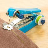 雙十一返場促銷家用手持便攜式小巧迷你縫紉機 小型多功能手動微型縫衣機?