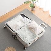 印花夾鏈袋 EVA 密封袋 旅行 透明 防水 整理分類 行李箱 衣物密封收納袋(大) 【Z198】 生活家精品