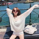 早秋韓版新款鏤空針織罩衫女港味chic寬鬆套頭薄款毛衣透視上衣