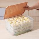 1入單層餃子盒 無分隔格 可疊加 帶蓋冷凍盒 餛飩盒 冰箱收納盒 廚房保鮮收納盒【SV9824】BO雜貨