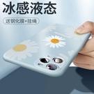 手機殼蘋果11手機殼iphone11硅膠防摔11Promax攝像頭全包11p 伊莎公主