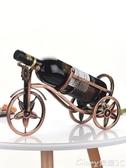 紅酒架創意紅酒架擺件酒柜裝飾品展示架家用倒掛紅酒杯架葡萄紅酒瓶酒架榮耀 新品