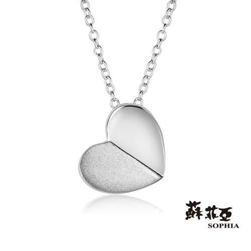 蘇菲亞SOPHIA - 翩翩愛心純銀項鍊