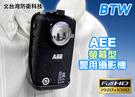 【北台灣防衛科技】*商檢:D53777*...