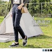 《BA4730-》收腰寬版褲頭排釦口袋純色直筒褲 OB嚴選