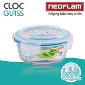 【韓國NEOFLAM】CLOC耐熱微波烤箱玻璃保鮮盒三件組-620ML(圓形)