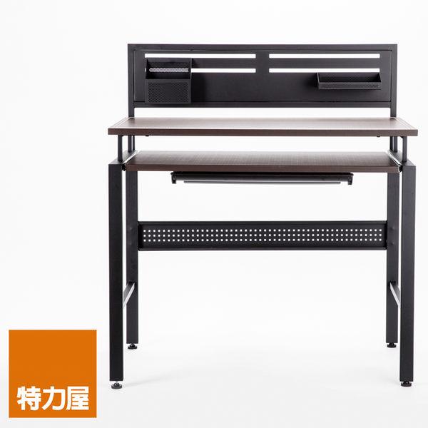 特力屋 皮革多功能書桌