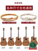 【入門級】通用民謠吉他弦吉他配件吉他琴弦【福喜行】