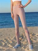健身褲女彈力緊身提臀速干高腰運動褲透氣網紗瑜伽褲【奇趣小屋】