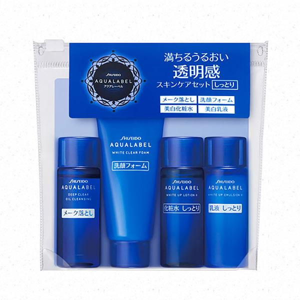 日本 SHISEIDO 資生堂 AQUALABEL 水之印 胺基酸亮白旅行組◆86小舖◆
