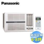 國際 Panasonic 右吹單冷定頻窗型冷氣 CW-N40S2