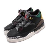 Nike Air Jordan 3 Retro SE Animal Instinct 2.0 黑 彩色 男鞋 獸紋 AJ3 籃球鞋 運動鞋【ACS】 CV3583-003