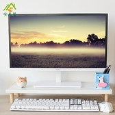 臺式顯示器增高架實木電腦支架辦公室屏幕置物架桌面收納增高底座 ATF 618促銷