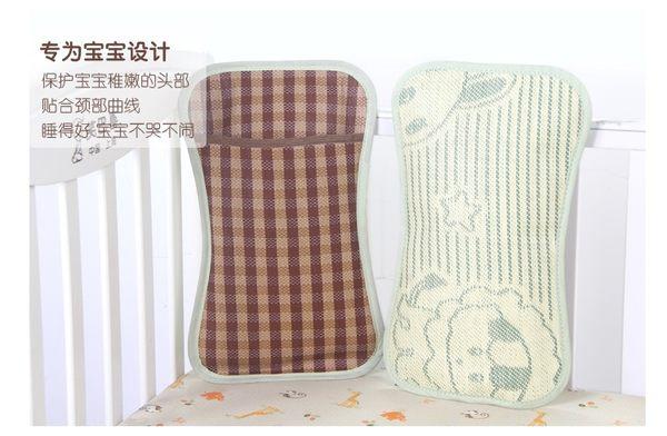 嬰兒寶寶枕頭防偏頭寶寶夏天涼枕幼兒園兒童夏季枕頭0-1-3歲