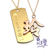 《 SilverFly銀火蟲銀飾 》秋草愛-客制刻字-幸福烙印純銀對鍊-中文字