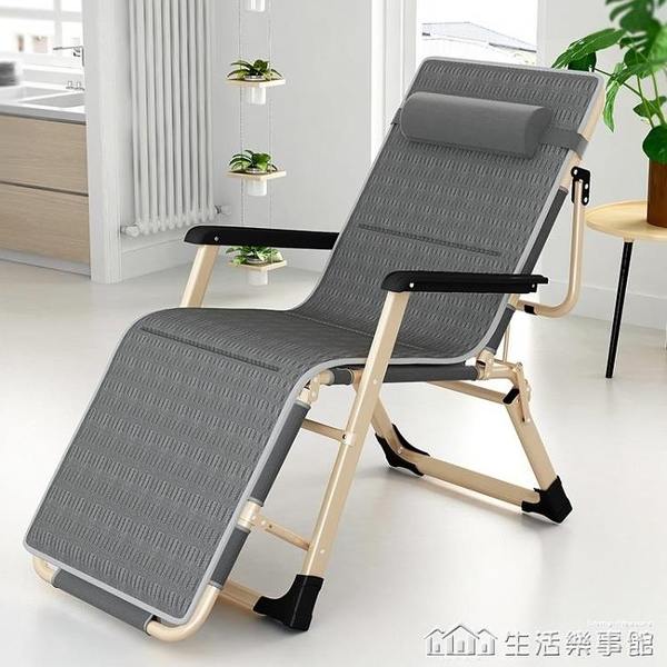 摺疊床單人午休午睡神器兩用辦公室家用躺椅懶人多功能陽臺休閒椅 NMS樂事館新品