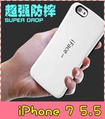 【萌萌噠】iPhone 7 Plus (5.5吋) 時尚防摔 小蠻腰保護殼 馬卡龍鋼琴烤漆 全包 手機殼 手機套