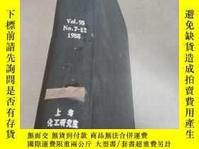 二手書博民逛書店CHEMICAL罕見ENGINEERING.Vol.95 No.