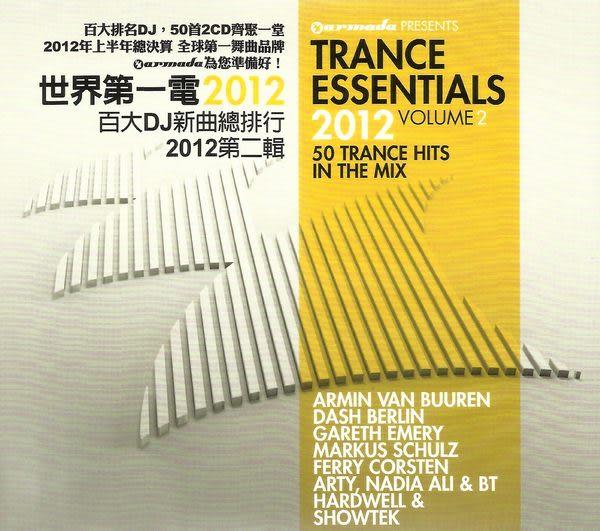 世界第一電 2012百大DJ 新曲總排行 第二輯  雙CD (音樂影片購)